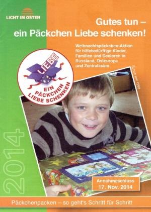 paeckchen_aktion_2014